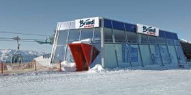 Bründl Sports Shop diretcly located on the slope <br/>