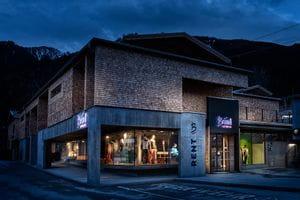 Aussenansicht Bruendl Sports Ahorntal Mayrhofen